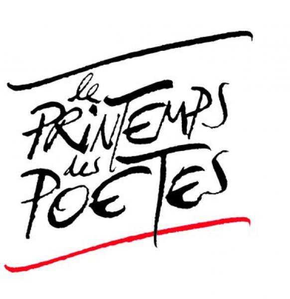 Concours de poésies